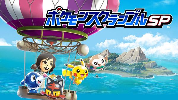 Pokémon Rumble Rush – Bientôt disponible sur smartphones