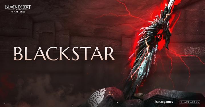 Black Desert Online – Du nouveau contenu arrive avec la mise à jour Astralle