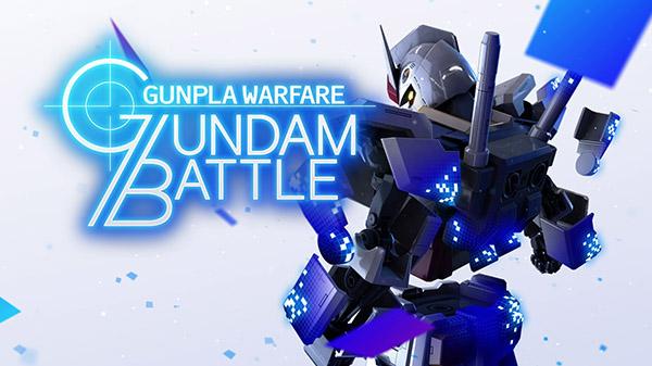 Gundam Battle : Gunpla Warfare
