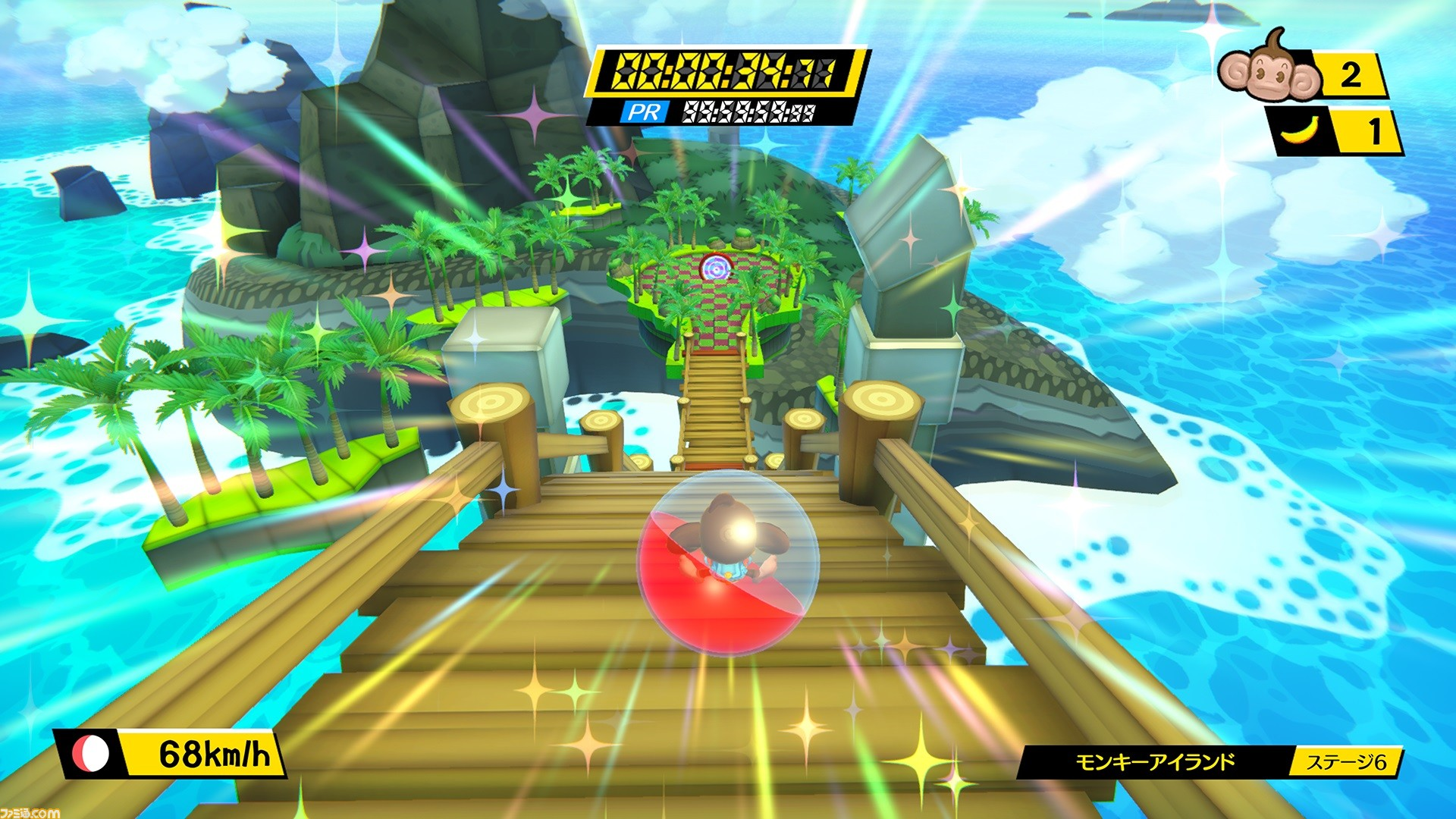 Super Monkey Ball Remastered