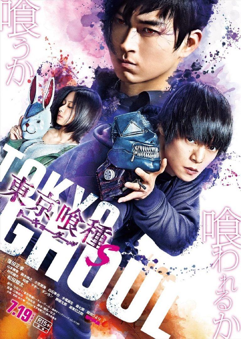 Avis – Tokyo Ghoul S, le film live sur le manga éponyme !