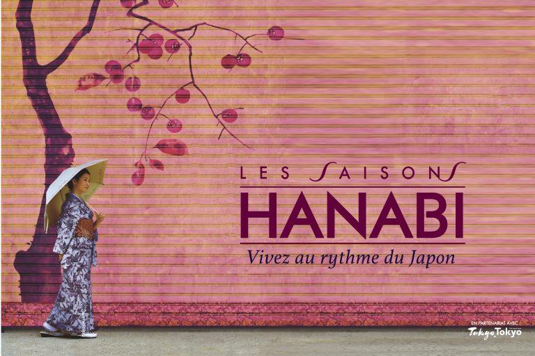 Japan Expo 2019 – Faire vivre le Cinéma japonais en France.