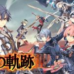 [Gamescom] The Legend of Heroes : Trails of Cold Steel III – Un nouveau trailer dévoilé