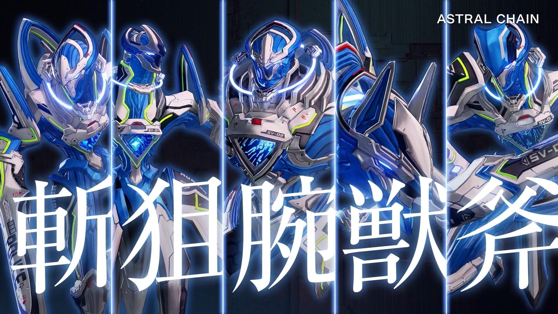 Astral chain legion