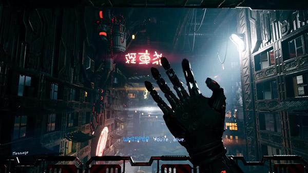 [Gamescom] Ghostrunner – Du gameplay présenté