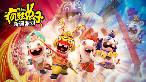 Rabbids: Adventure Party – Un party game Lapins Crétins annoncé sur Nintendo Switch