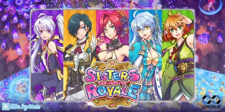 Sisters Royale – S'offre une vidéo et une date de sortie