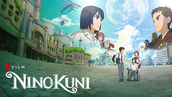 Ni no Kuni – Le film d'animation arrive très bientôt sur Netflix