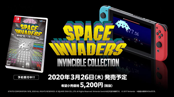 Space Invaders: Invincible Collection – Annoncé sur Nintendo Switch