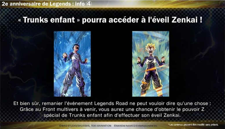 Dragon Ball Legends 2e annivrsaire