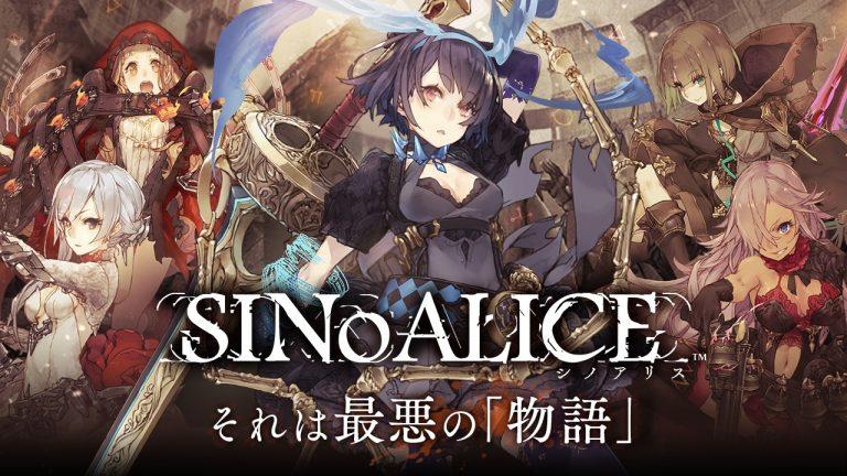 SINoALICE – Un RPG proche de NieR ?