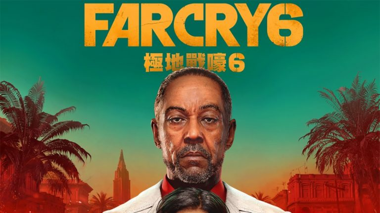 [Ubisoft Forward] Far Cry 6 – Le clou du spectacle