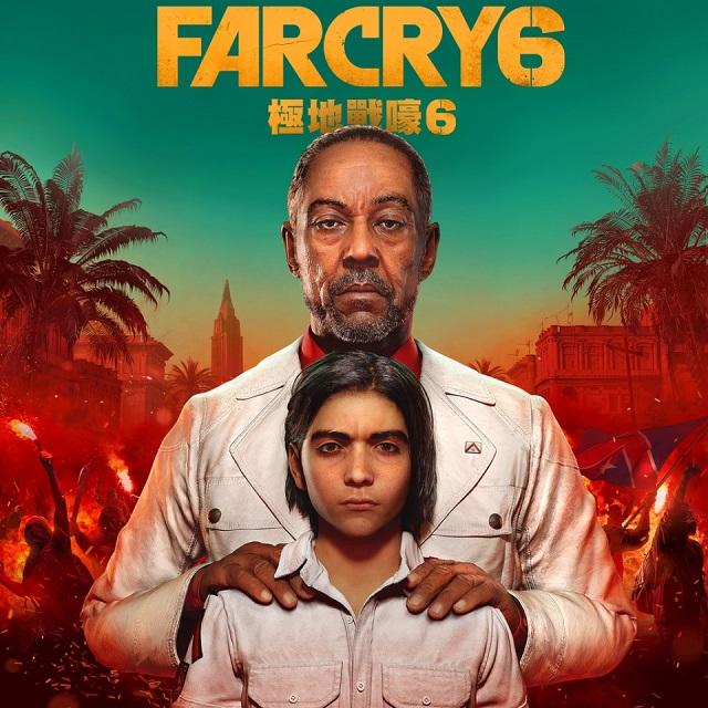 Far Cry 6 – La bande-annonce complète en français fuite avant l'Ubisoft Forward …