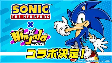 Ninjala – Sonic disponible dans la saison 2?