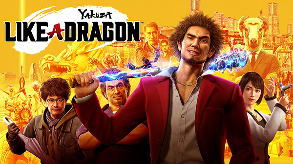 TEST – Yakuza Like a Dragon