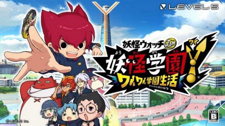 Yo-kai Watch Jam: Yo-kai Academy Y – Une première vidéo pour le premier DLC qui sortira sur la Nintendo Switch