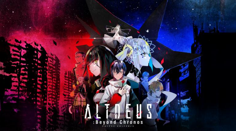 ALTDEUS: Beyond Chronos – Un nouveau jeu rejoint l'Oculus Quest