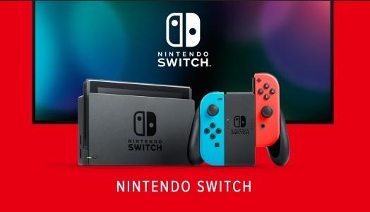 Nintendo Switch – Mise à jour du 1er Décembre