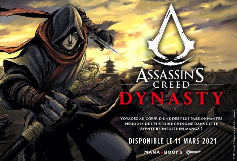 Assassin's Creed Dynasty – Découvrez une aventure trépidante au sein de la fascinante dynastie Tang grâce au manga !