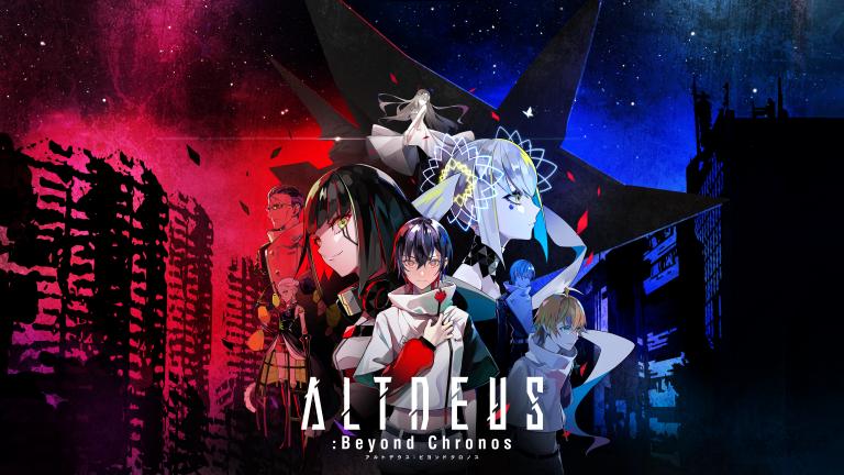ALTDEUS : Beyond Chronos – Bientôt sur le PlaystationVR !
