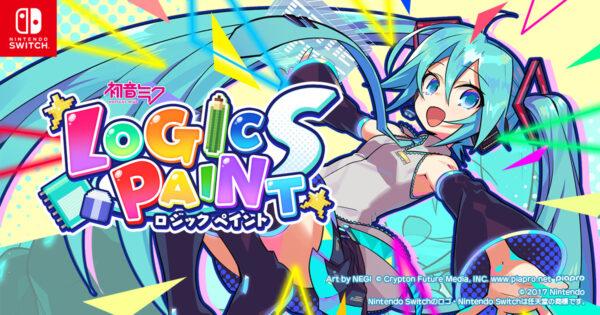 Hatsune Miku Logic Paint S – Bientôt disponible sur Nintendo Switch