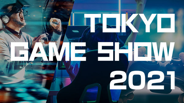 View all posts in Tokyo Game Show