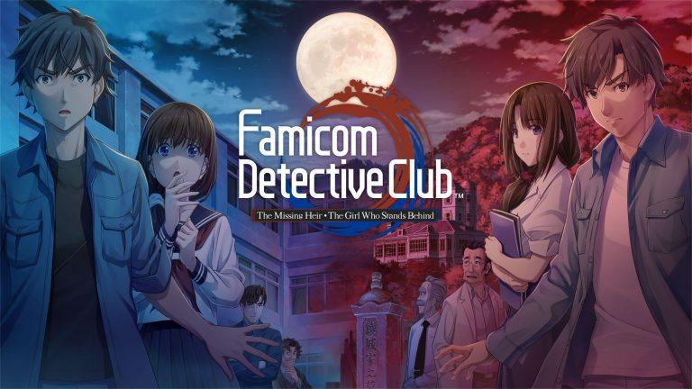 Famicom Detective Club – Mais qui a tué (Pamela Rose) ?