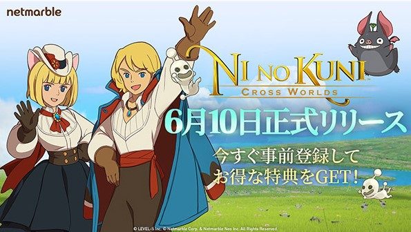Ni no Kuni : Cross Worlds – Une sortie imminente !