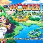 Wonder Boy : Asha in MonsterWorld