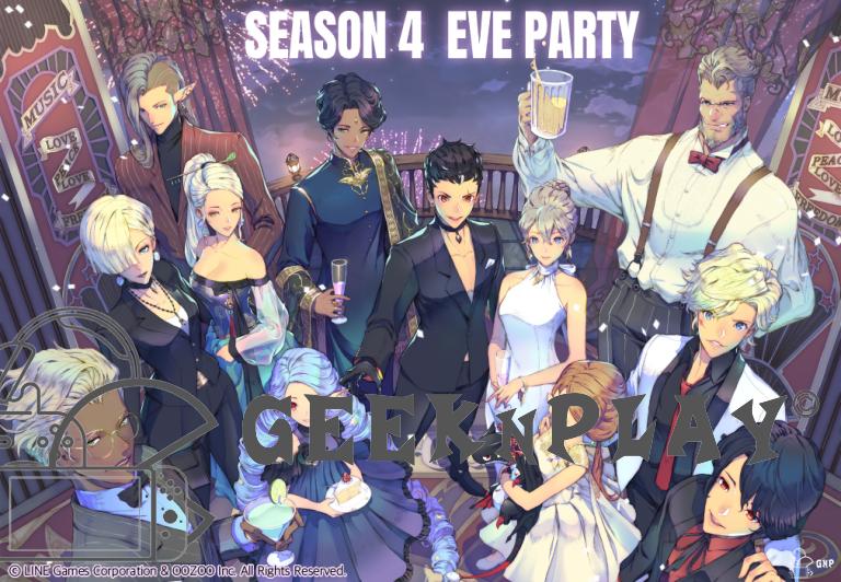 Exos Heroes – La Eve Party pour vous mettre en appétit avant la saison 4